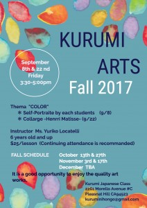 Kurumi Arts