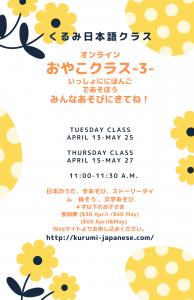 Oyako class